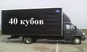 Караганда-Балхаш-Алматы еженедельные рейсы