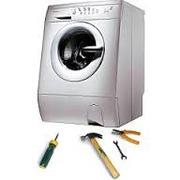 Ремонт стиральных/// машин автомат не дорого!