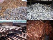 Куплю металлом,  черный и цветной металл по высоким ценам