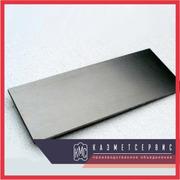 Холоднокатаный лист от 0, 2 до 3 мм