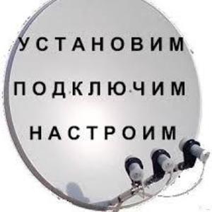 Спутниковое в Алматы ,  спутниковое телевидение