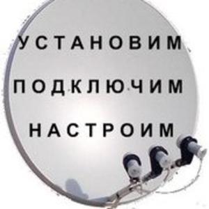 Спутниковое телевидение в Алматы ,  Телекарта,  Отау ТВ,  НТВ+,  Континент