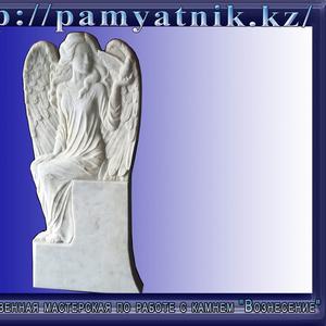 Изготовлением  памятников из гранита и мрамора,  мазары,  ангелочки.