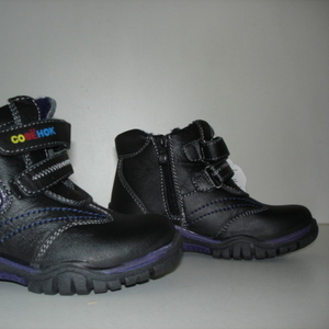 детская обувь до 13 лет -  по ссылке