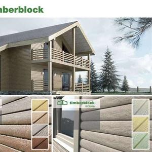 Сайдинг-Timberblock