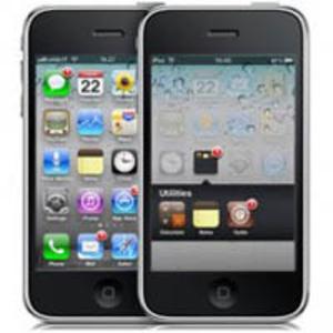 Установка iOS 5 на IPHONE 3g,  устраню зависания на iphone 3g в алматы,  Перепрошивка IPHONE в Алматы,  JailBreak IPHONE в Алматы,  Игры для IPHONE в Алматы,  Прокачка IPHONE в Алматы,  Разлочка IPHONE в Алматы,  Настройка IPHONE в Алматы - Подключение,  ремонт,
