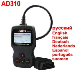 Диагностический Сканер АНСЕЛЬ AD310
