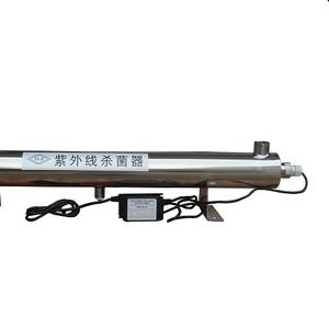Бактерицидная установка YLCn-050 (2м3/ч)