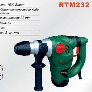 Перфоратор в Алматы RTM232