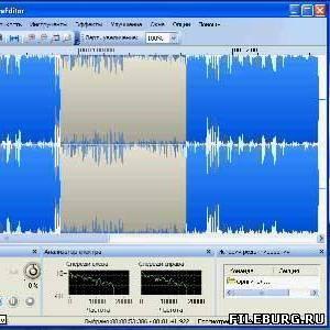Нарезка mp3 аудио файлов для танцевальных миксов,  работа с минидисками в Астане