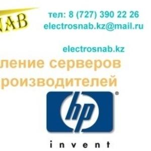 Серверы HP Dell от компании Electrosnab