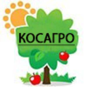 Оптовая продажа удобрений в Алматы : Селитра,  Карбамид,  Аммофоска,  Суп
