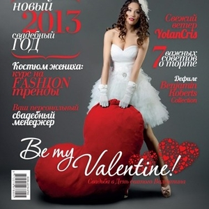 Свадьба в Алматы,  Банкетный зал Алматы,  Свадебные фотографы в Алматы,