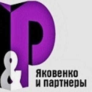 Регистрация (перерегистрация) юридических лиц в Алматы