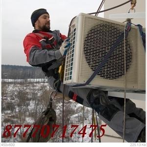 Монтаж и обслуживание кондиционеров и сплит-систем