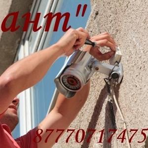 Установка систем видеонаблюдения Алматы