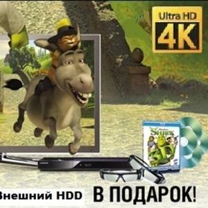3D Кино Видео Фильмы и 4К ролики,  внешний жёсткий диск в подарок