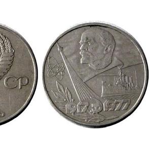 1 рубль 1977 года 60 лет Октября