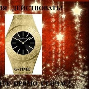 Часы компания G-time