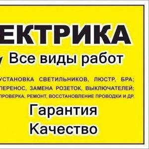 электрик  Шымкент круглосуточно 24 часа rtyhj