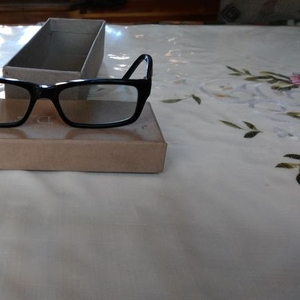 бифокальные очки-хамелеоны