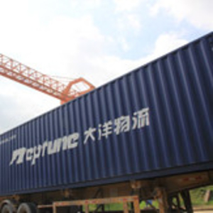 Перевозка грузов контейнерами,  вагонами