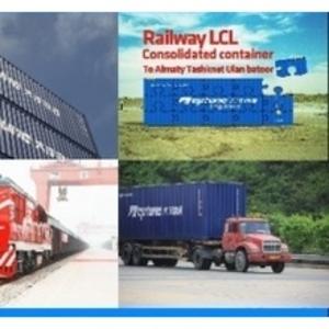 перевозка товаров из китая в страны СНГ