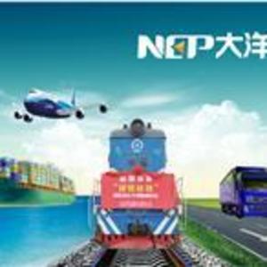 Международные авиа перевозки  из Китая в Казахстан