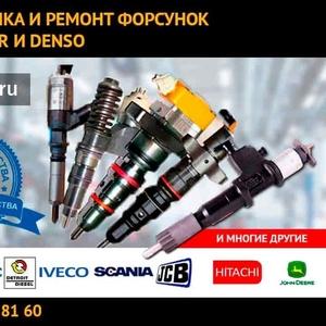 Ремонт насос форсунок Scania (Скания) Bosch,  HPI,  XPI,  P,  R,  T и к раз