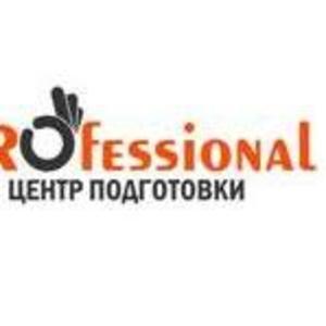 Курсы эксперт-оценщика в г.Нур-Султан (Астана)
