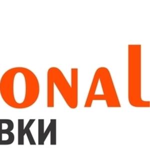 Курсы кондитера с присвоением разряда в г.Нур-Султан (Астана)