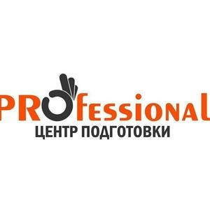 Курсы рабочих специальностей в Астане