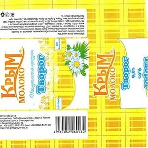 Пищевая упаковка lean cover от производителя