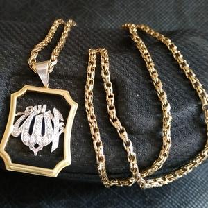 Продаю цепочку кулоном с бриллиантами жёлтое золото