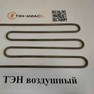 Завод по изготовлению воздушных тэнов Казахстан