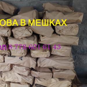 Дрова в мешках дешево в Алматы, без посредников,  87786016143