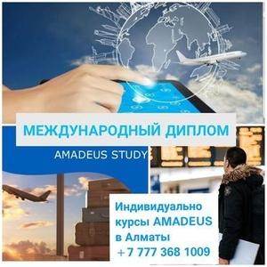 Индивидуальное обучение Авиа агентов AMADEUS