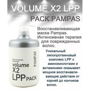 Маска для волос Pampas. Корейская косметика