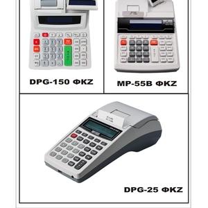 Кассовые аппараты для маркировки