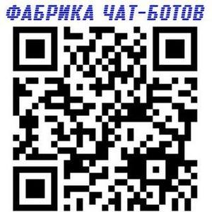 Заказать чат-бота в WhatsApp - для любых сфер бизнеса