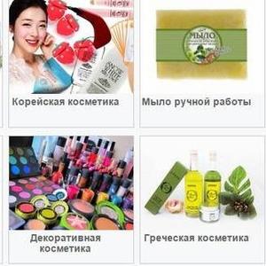 Корейская,  российская и белорусская косметика,  от 300 тг