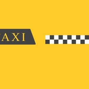 Taxи с комфортом из аэропорта/жд вокзале в отель или другое место.