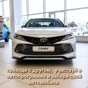 Автопрограмма для жителей Казахстана