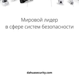 Камеры видеонаблюдения оптом и в розницу