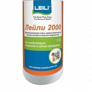 БИО Удобрениие из морских водорослей Лейли/LEILI 2000