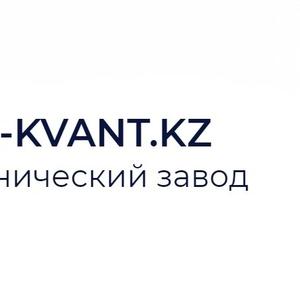 Завод «Квант» существует с 1998 года,  состоит из вспомогательных цехов