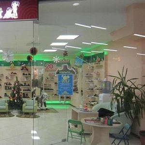 Продажа детской и подростковой обуви. Салон