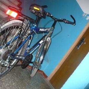 Продам Новый велосипед 15 000 тг