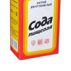 Оптовая продажа бикарбонат натрия (сода пищевая) пр-во Россия