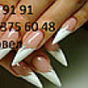 Наращивания ногтей от 3000 тенге